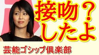 【赤裸々】松たか子とのキス 暴露した売れっ子男優!? *チャンネル登...