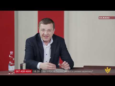 Про головне в деталях. М. Палійчук. Що очікує на бюджет області в умовах карантину?