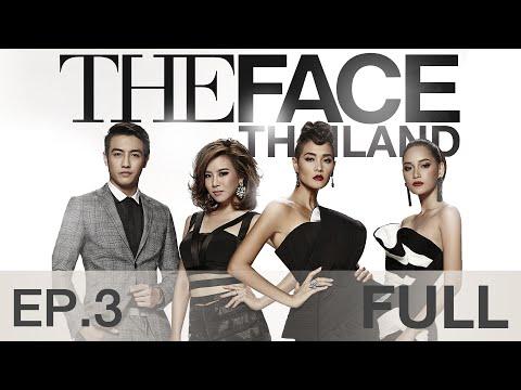 The Face Thailand Season 2 : Episode 3 FULL : 31 ตุลาคม 2558