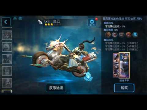 Tất cả các tướng và skin mới trong 3Q 360Mobi [ Bản Trung Quốc ]