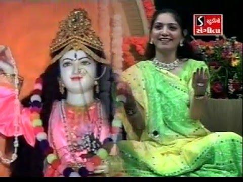 Aaj Yamunaji Padharya Mare Gher -  Amee Joshi - Shrinathji Song