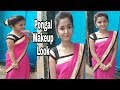 Pongal Festival Makeup Tutorial | # Style High