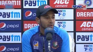 জয়ের নায়ক মুশফিকুর রহিম সংবাদ সম্মেলনে যা বললেন BAN vs IND T20 -4Nov.19