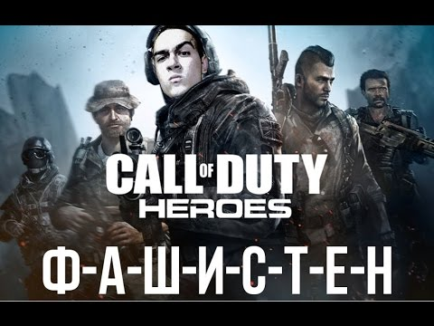 Call of Duty 2 - Битва за Сталинград! [OLDGAME] (#2)