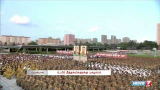 Korea pays homage to soliders died Korean war | World | News7 Tamil |