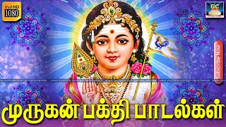 Tuesday Special Murugan Songs | HD