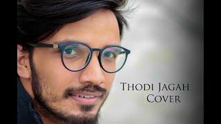 Thodi Jagah | Unplugged Cover | Shubham Tripathi | Studio 87 | Arijit Singh | Marjaavaan
