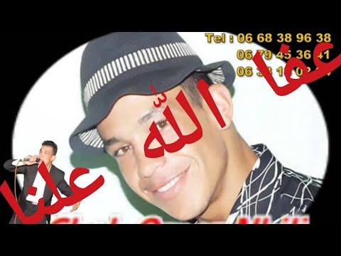 حتى لقيت لتبغيني أيام الجاهلية مع محبكم عمر أبو حفصة النحيلي