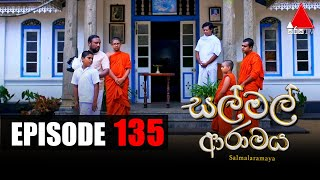 සල් මල් ආරාමය | Sal Mal Aramaya | Episode 135 | Sirasa TV Thumbnail