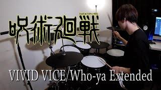 ViViD - 光 -HIKARI-