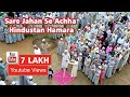 Sare Jahan Se Achha Hindustan Humara Sung By Jamia Arifia Students video
