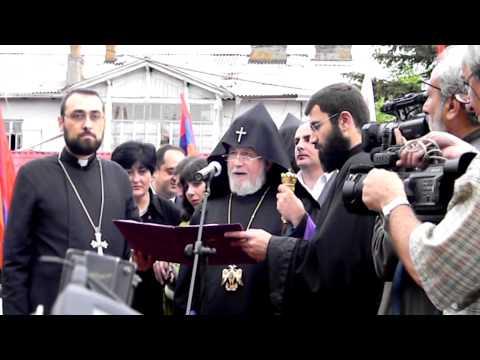 АХАЛКАЛАКИ .ДЖАВАХК. Визит Католикоса всех Армян