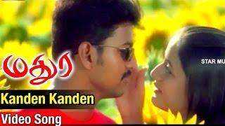 Kanden Kanden Video Song | Madurey Tamil Movie | Vijay | Sonia Agarwal | Vidyasagar
