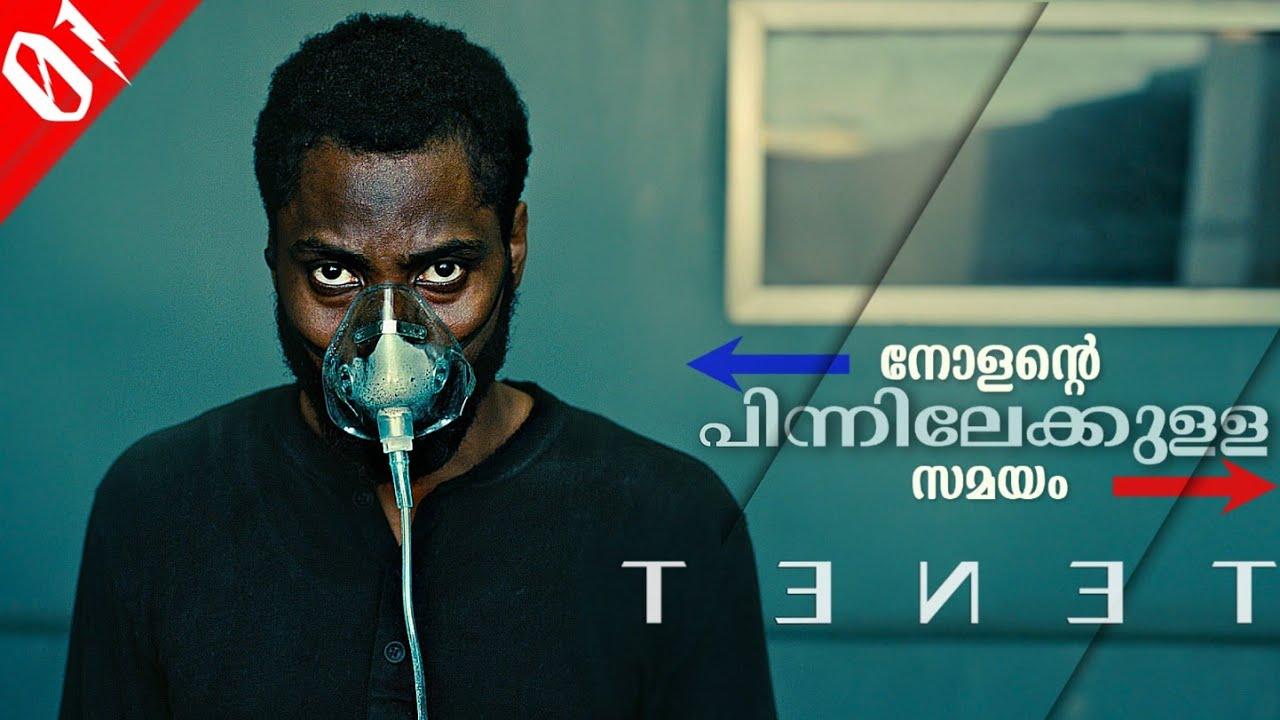 Download TENET (2020) Malayalam Explanation - Part 1 | Nolan's Sci-Fi Spy Film | CinemaStellar