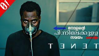 TENET (2020) Malayalam Explanation - Part 1 | Nolan's Sci-Fi Spy Film | CinemaStellar Thumb