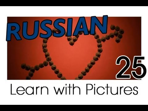 Russian Dating Vocabulary Learn 105