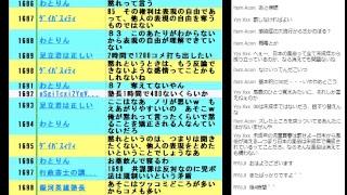 「るろうに剣心」作者和月伸宏(本名・西脇伸宏)氏を児ポ動画所持容疑で書類送検とミニストップ、成人誌取り扱い中止の回 和月伸宏 検索動画 5