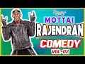 Rajendran Comedy Scenes Rajendran Comedy Collection Vol 2 Motta Rajendran Tamil comedy Scenes
