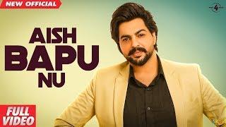 Aish Bapu Nu Pardeep Sran Free MP3 Song Download 320 Kbps