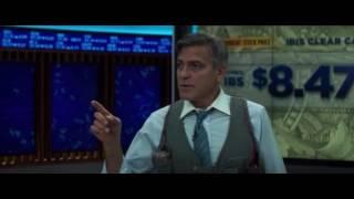 Финансовый монстр (отрывок)