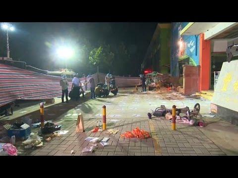 Suspect identified after Chinese kindergarten blast