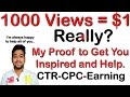 YouTube Turbo How Much | YouTube Pays Per 1000 Views | In India | 0 CPC | High CTR | My Proof | Hindi