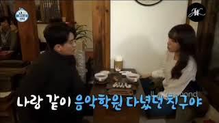 BIGBANGスンリとBTSホソクの意外な関係