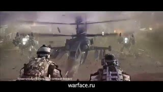 Warface Online l Варфейс l Скачать бесплатно l официальный трейлер l ТВ ролик