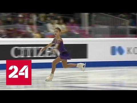 Фигуристки Косторная, Щербакова и Трусова заняли весь пьедестал Гран-при - Россия 24