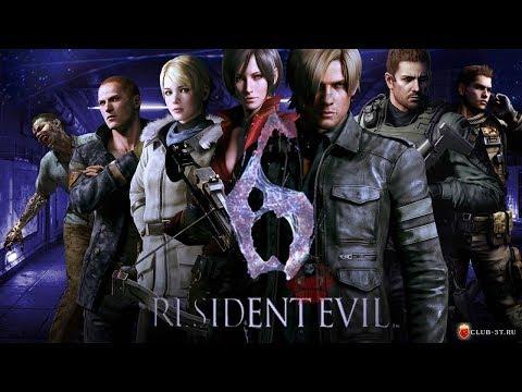 Resider Evil 6. Безматершиное Немецкоанцектное БЕЗУМИЕ