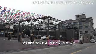 셀프세차장창업, 전주 우아동 깔끔 셀프세차장 feat.…
