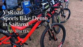 Y's Road 2014 Sports Bike Demo