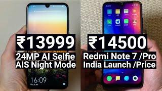 Honor 10 Lite Vs Redmi Note 7 - Should U Wait? INDIA LAUNCH? | Redmi Note 7 Pro Launch Date in India
