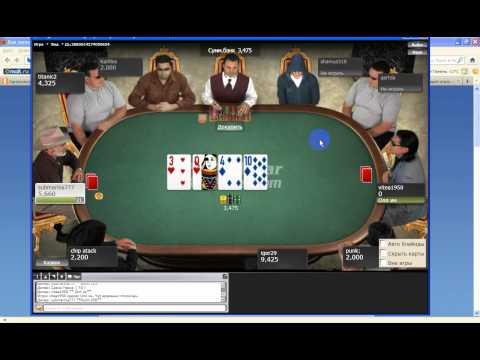 Сильная рука в покере