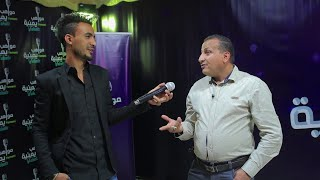 كيف رد الفنان كمال طماح على غازي حميد بعد مقلبه في برنامج غازي في ورطة!