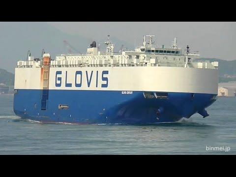 GLOVIS CENTURY - HYUNDAI GLOVIS vehicles carrier