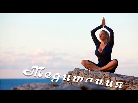 Низкая плацентация - медитация. Предлежание плаценты. Елизавета Лилеева. Медитация. Дыхание жизн