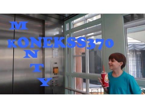 Montgomery hydraulic elevator - Fashion Square Mall - Orlando FL w/ konekss370