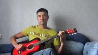 Песня на гитаре)) Дочка с папой говорит))