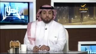 تعليق خالد العقيلي على وفاة المعنفة خديجة