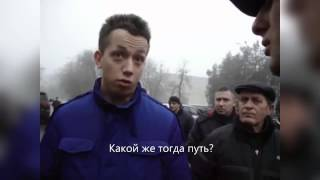 Пророчество Дурнева. Интервью за пол года до Майдана