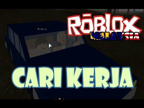 Cari Kerja! - Urbis (ROBLOX Malaysia)