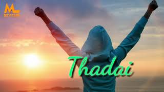 ""\MOTIVATIONAL STATUS/FROM THE SONG """"ORU THULI""""""320|180|?|en|2|b7333ee5bfbbb6a73c366c46ed7c915d|False|UNLIKELY|0.2865486443042755