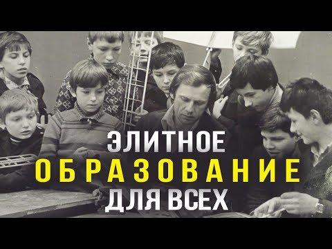 Как в наше время детей превращают в биороботов. Фёдор Лисицын