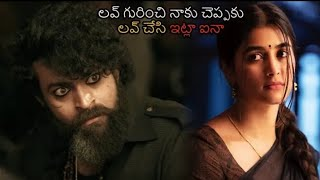 Varun Tej Recent Super Hit Movie Love Scene | Varun Tej Latest Action Movie | Varun Tej Full Movies