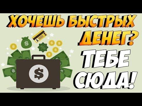 Работа екатеринбурге граждане киргизия
