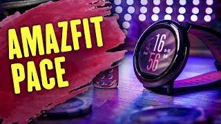 Xiaomi Huami Amazfit Pace: Лучшие смарт-часы года?