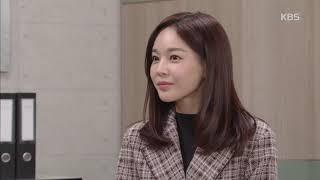 """끝까지 사랑 -대담한 이영아에 깜짝 놀란 심지호 """"외삼촌을 겁먹게 하시네요"""".20181218"""