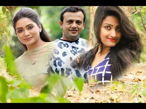 Bangla Romantic Natok শেষ বিকেলে ঊষার আলো - Ses Bikeler Ushar Alo