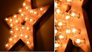 dIY cветильник звезда  / Звезда из лампочек своими руками